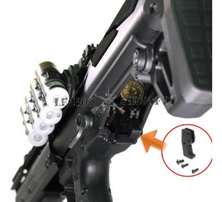 Laylax KSG QUICK WIDE MAG LEVER_x000D_