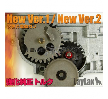 Laylax EG Hard Gear New Ver.1/2 Reinforced Genuine Torque Type Used for Next Generation Series